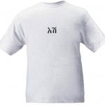 IshieT-Shirt